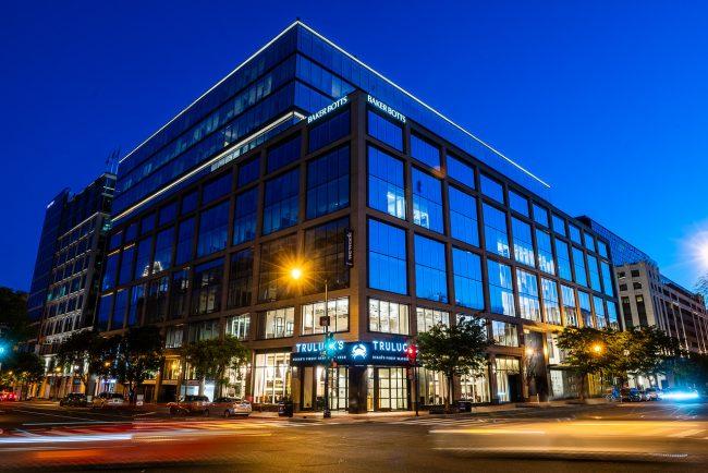 picture of Washington, D.C. exterior